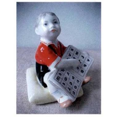 Мальчик с букварем, ЛФЗ, 1940-50-е