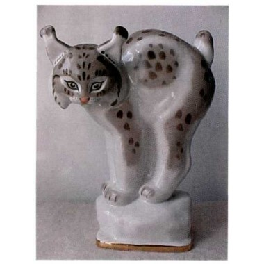 Рысёнок, Вербилки, 1950-60-е