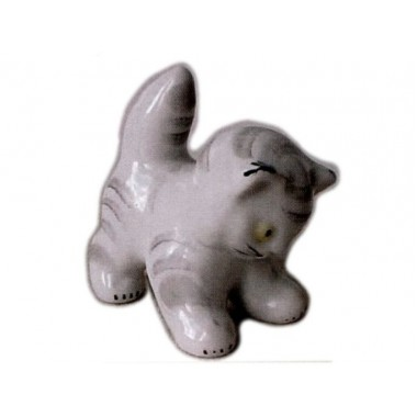 Котёнок (Вербилки)